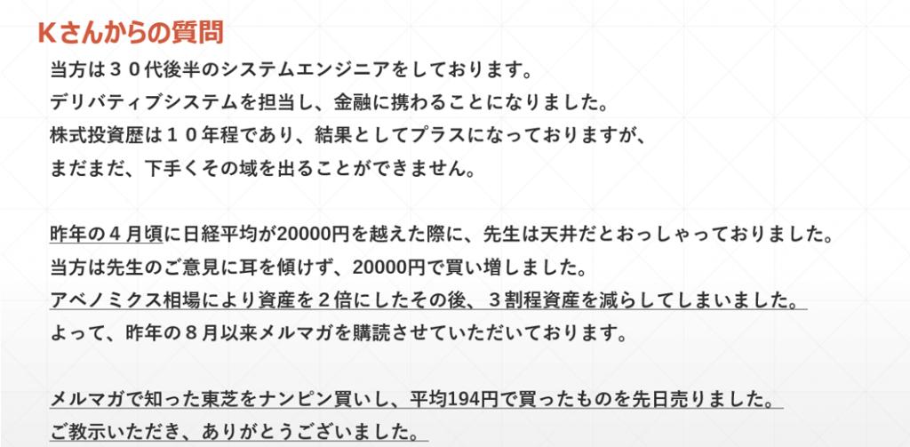 20170202_山崎動画K1